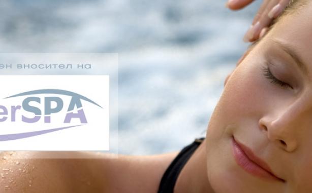 Спа оборудване Козметично и спа оборудване от InterSPA - високи технологии на достъпни цени