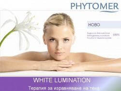 White Lumination A4