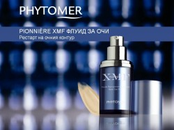 pionnia-re-xmf-reset-EYE-fluid