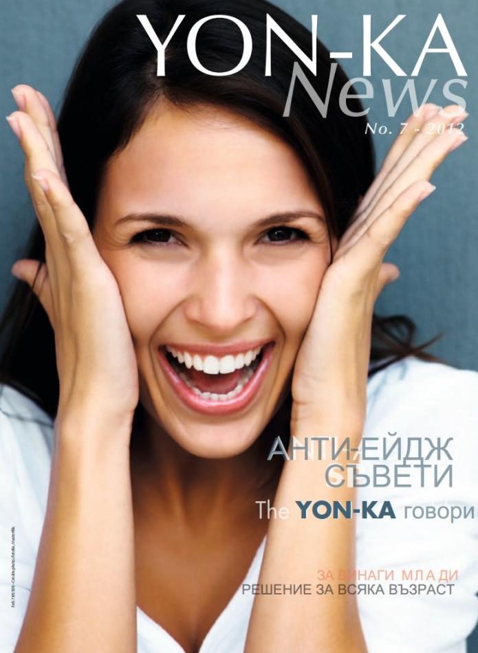 YK-NEWS 07-EN(BAT)2 pdfjpg_Page1