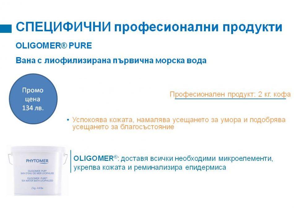 Oligomer pure